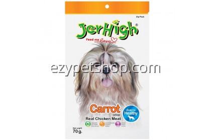 JerHigh Dog Treats 70g