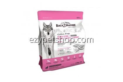Back2Nature Grain Free Pork 1.8kg Dog Food