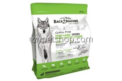 Back2Nature Grain Free Lamb 1.8kg Dog Food
