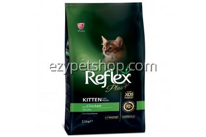 Reflex Plus Kitten Cat Food with Chicken 15kg